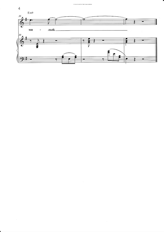 Найти минусовку к песне живет село родное pdf - Google